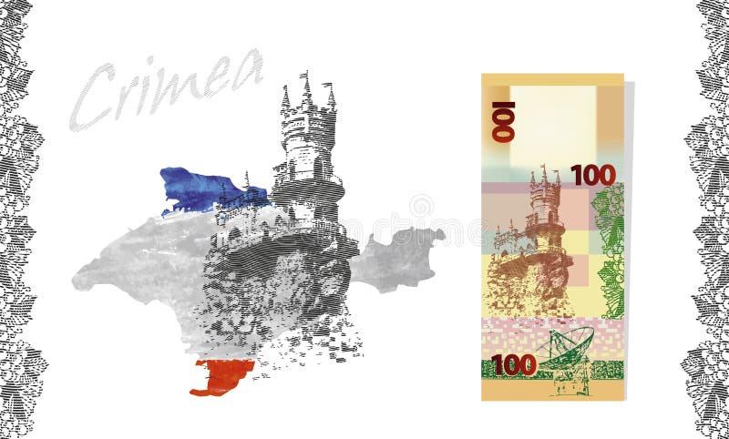 La bandera nacional y el dinero de Crimea fotos de archivo