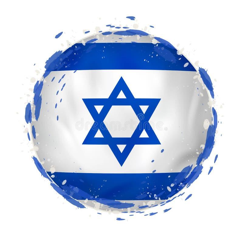 La bandera redonda del grunge de Israel con salpica en color de la bandera ilustración del vector