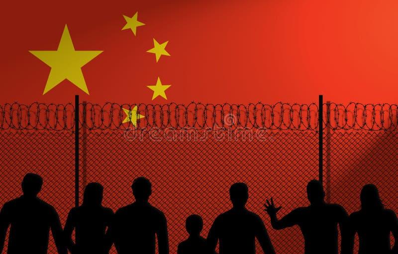La bandiera cinese dietro fissa il recinto royalty illustrazione gratis