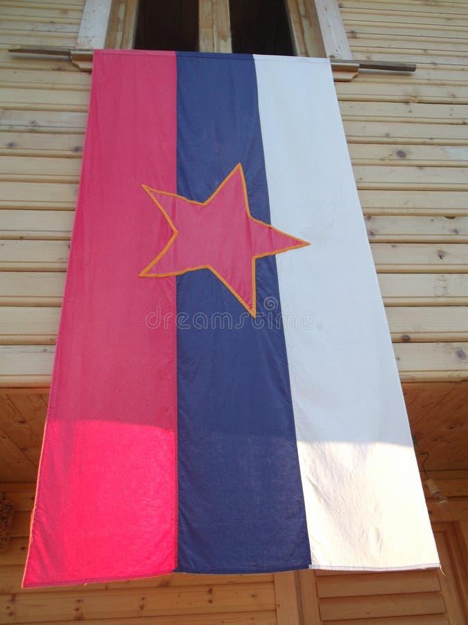 La bandiera della Repubblica socialista di Slovenia fotografia stock libera da diritti