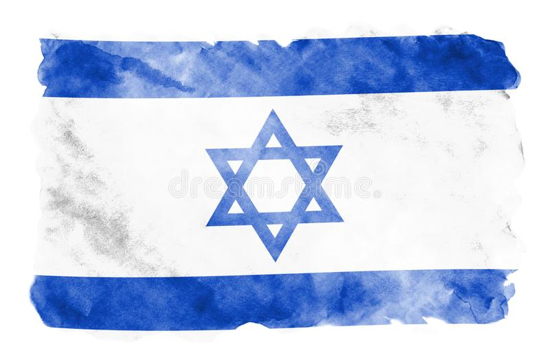 La bandiera di Israele è descritta nello stile liquido dell'acquerello isolata su fondo bianco illustrazione vettoriale