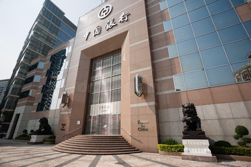 La Banque de Chine dans Macao photos stock
