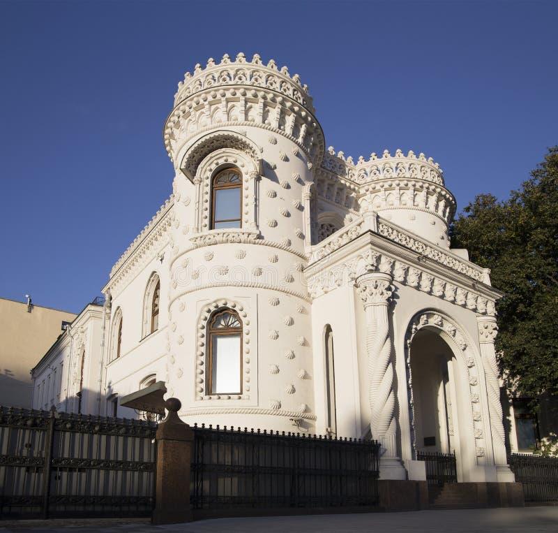 La belle structure architecturale au centre de Moscou photos libres de droits