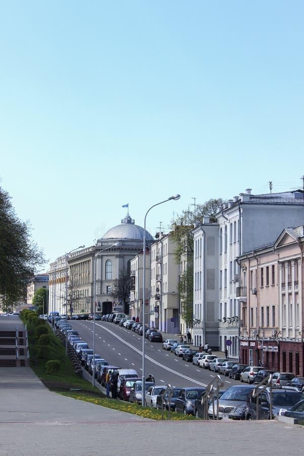 La belleza de Minsk en un simplу imágenes de archivo libres de regalías