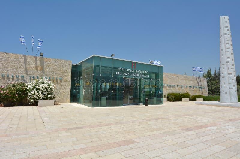La bibbia atterra il museo a Gerusalemme - Israele fotografie stock