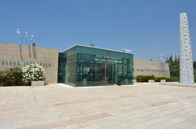 La biblia aterriza el museo en Jerusalén - Israel fotos de archivo
