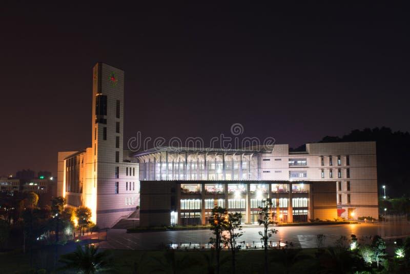 La biblioteca dell'università di Fuzhou immagine stock