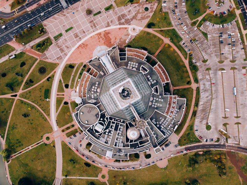 La biblioteca nacional de Belarussia es científica universal principal foto de archivo