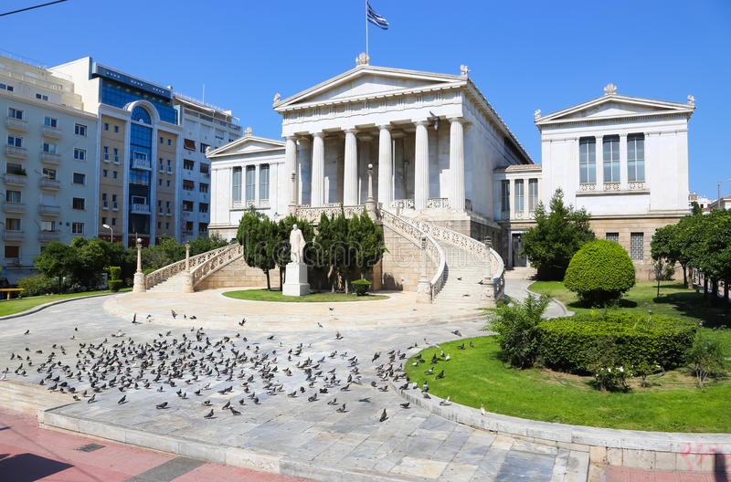 La biblioteca nacional de Grecia en Atenas imagenes de archivo