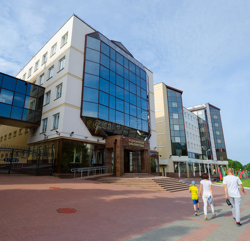 La bibliothèque médicale et le logement morphologique de Vitebsk énoncent le médecin photographie stock