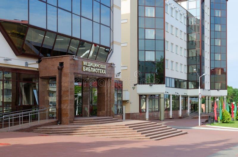 La bibliothèque médicale et le logement morphologique de Vitebsk énoncent Medi photos stock