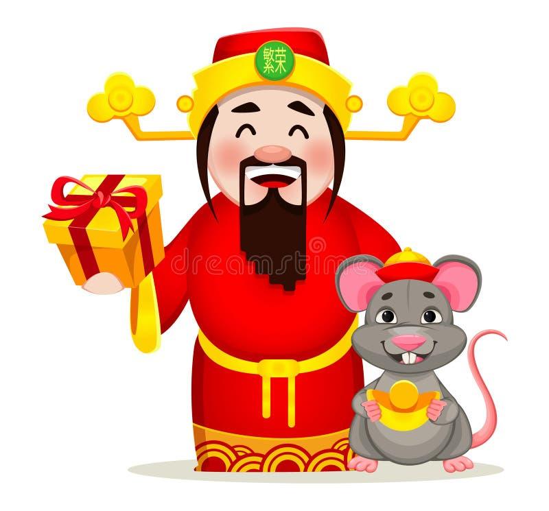 La boîte à cadeaux de God of Wealth et le rat drôle illustration de vecteur