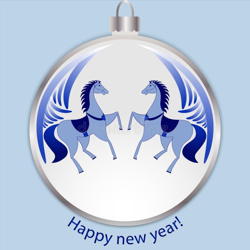 La boule bleue de nouvelle année illustration stock