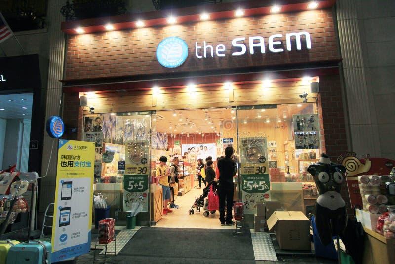 La boutique de saem à Séoul photo libre de droits
