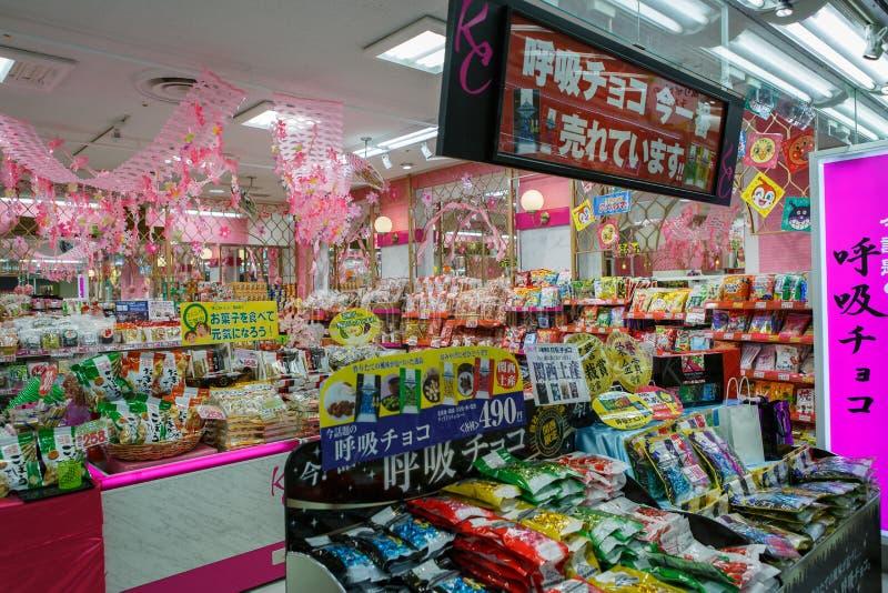 La boutique de sucrerie photographie stock libre de droits