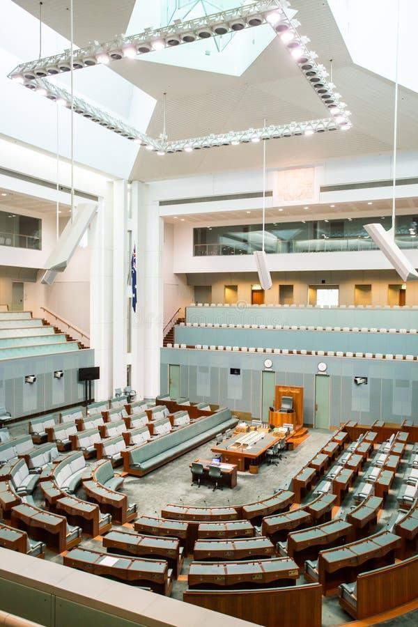 La cámara de representantes imagen de archivo libre de regalías