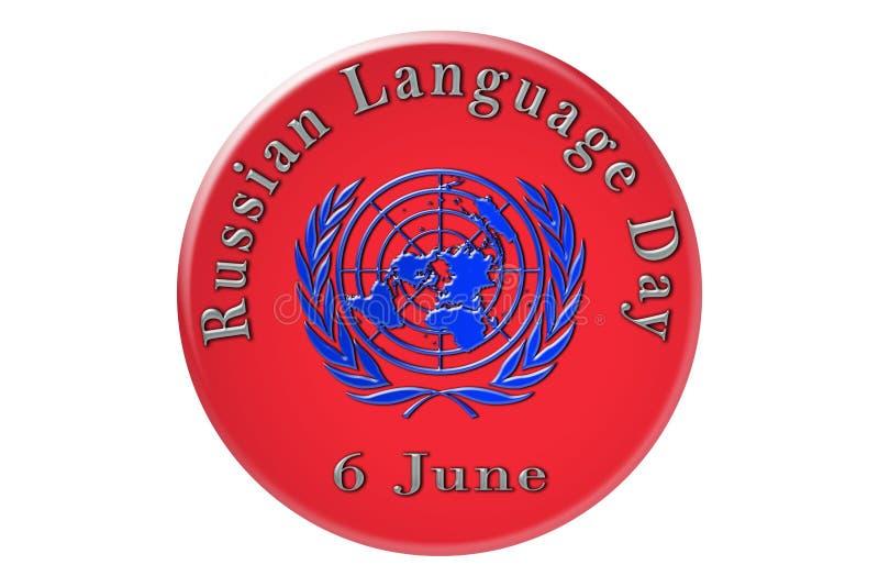 La célébration internationale des Nations Unies, LAN russe illustration de vecteur