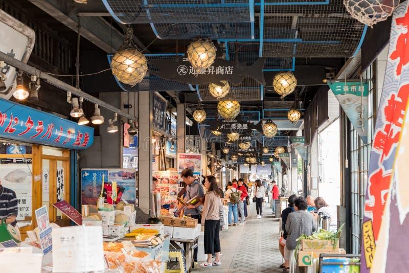 La calle principal del mercado de Nijo fotografía de archivo libre de regalías