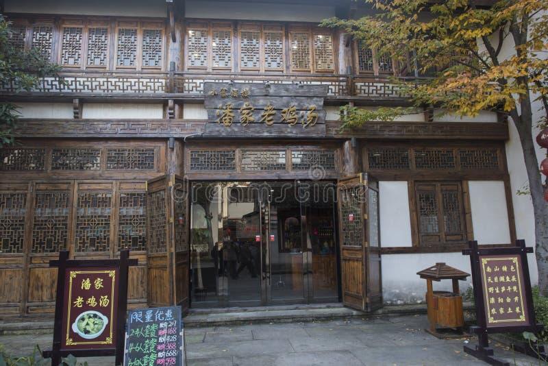 La calle vieja del mar de bambú nanshan en la ciudad de liyang, provincia de Jiangsu imágenes de archivo libres de regalías