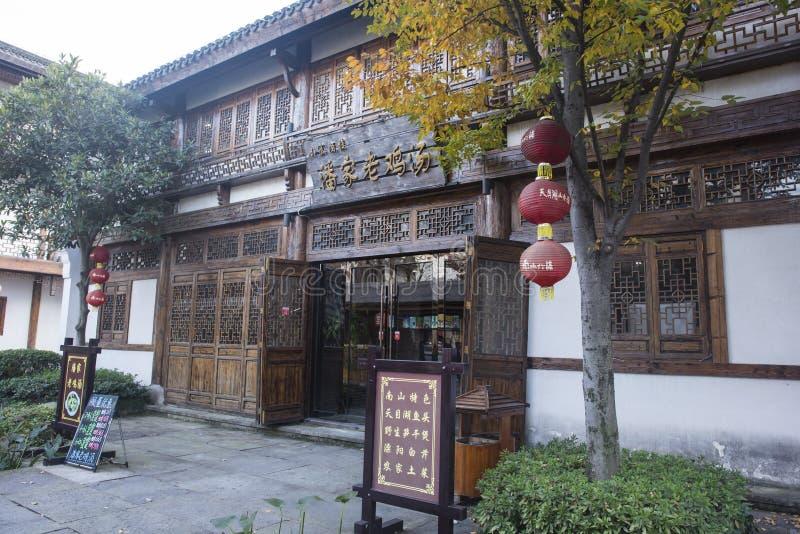 La calle vieja del mar de bambú nanshan en la ciudad de liyang, provincia de Jiangsu fotos de archivo