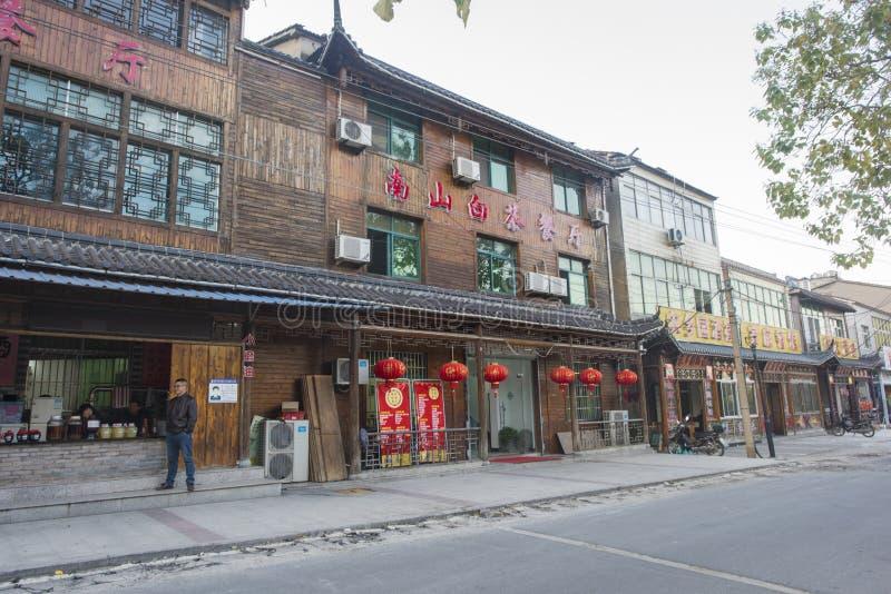 La calle vieja del mar de bambú nanshan en la ciudad de liyang, provincia de Jiangsu imagenes de archivo