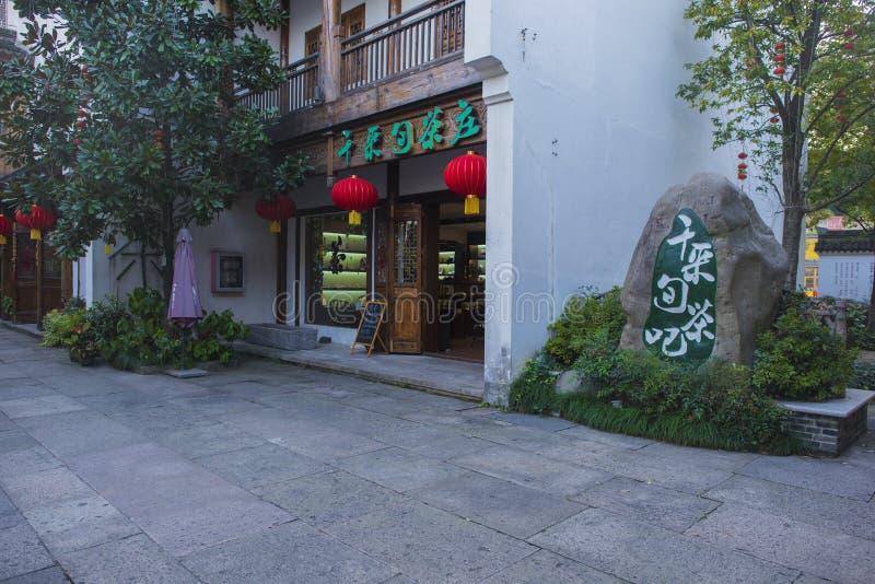 La calle vieja del mar de bambú nanshan en la ciudad de liyang, provincia de Jiangsu foto de archivo