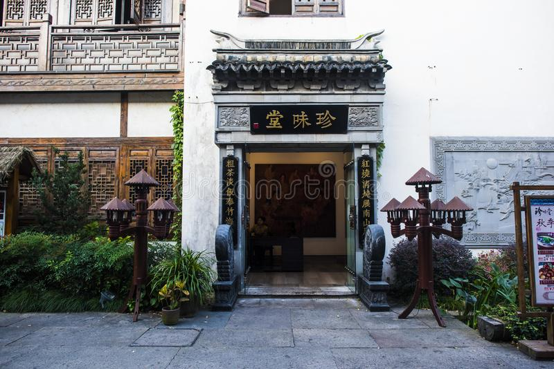 La calle vieja del mar de bambú nanshan en la ciudad de liyang, provincia de Jiangsu imagen de archivo libre de regalías