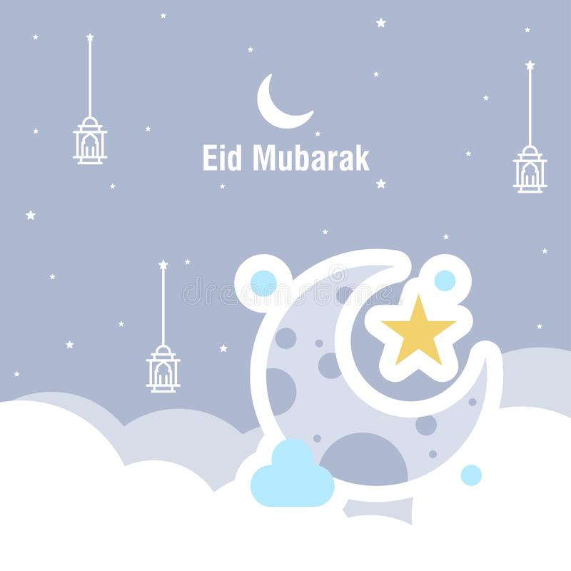 La calligraphie islamique de salutation de calibre de kareem de Ramadan et l'illustration arabe de vecteur de lanterne ont tradui illustration de vecteur