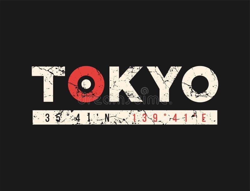La camiseta y la ropa de Tokio diseñan con efecto del grunge libre illustration