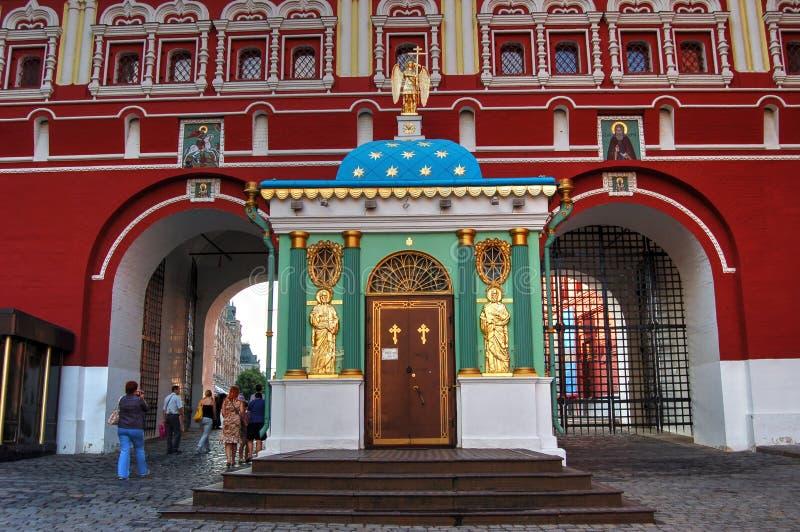 La capilla del icono de Iveron de la madre de dios en la puerta de la resurrección en Moscú imagen de archivo libre de regalías