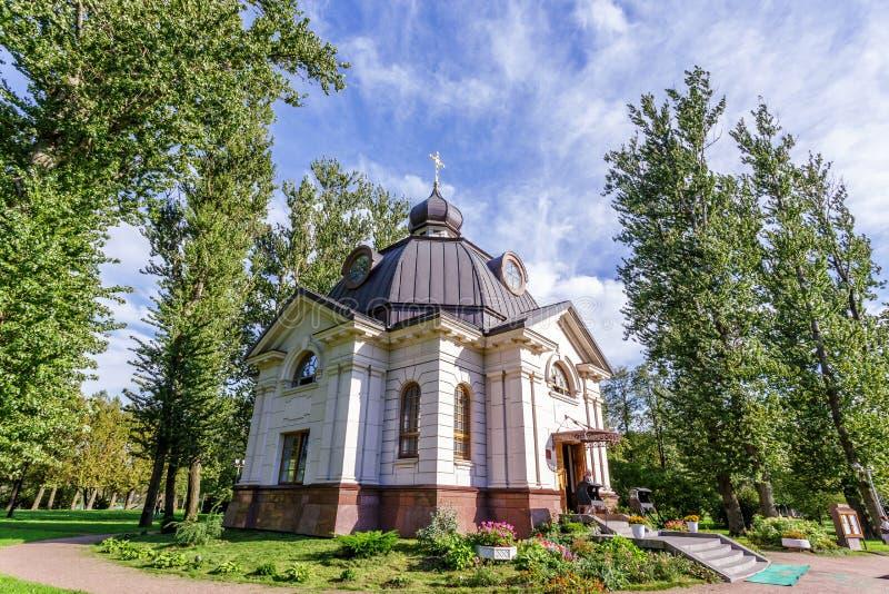 La cappella del tempio di tutti i san fotografia stock libera da diritti