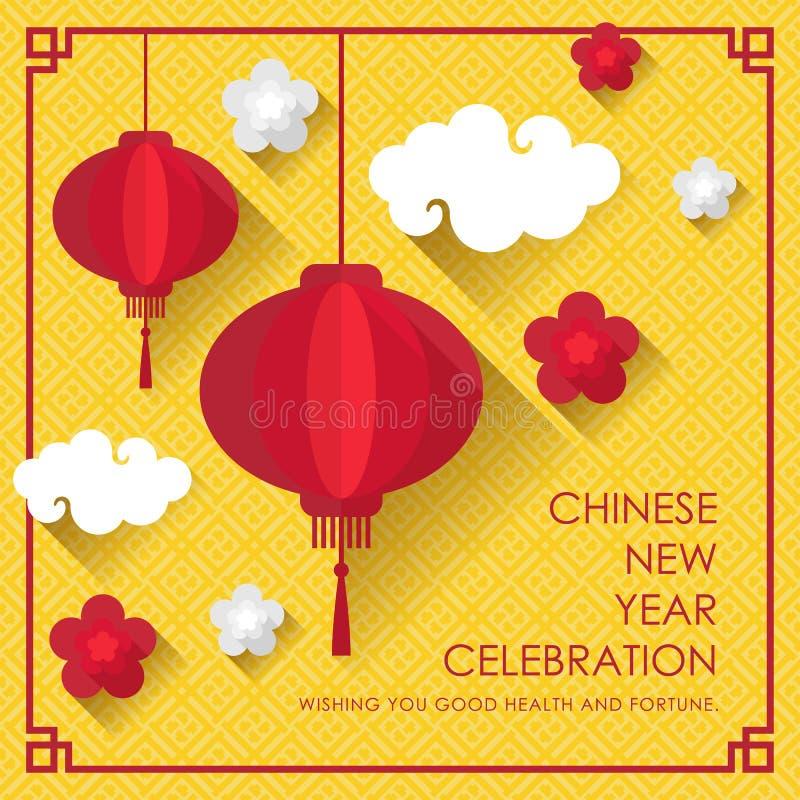 La carta cinese del nuovo anno con la lanterna tradizionale rossa, i fiori e la nuvola sul vettore cinese giallo del fondo di str illustrazione di stock