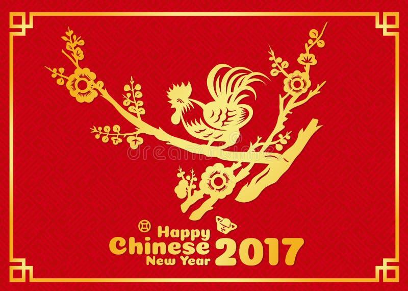 La carta cinese felice del nuovo anno 2017 è corvo del ruolo del pollo dell'oro sull'albero illustrazione di stock