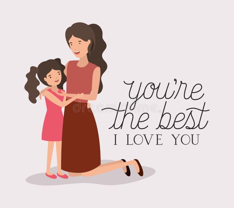La carta del giorno di madri con le foglie della figlia e della madre incorona illustrazione vettoriale