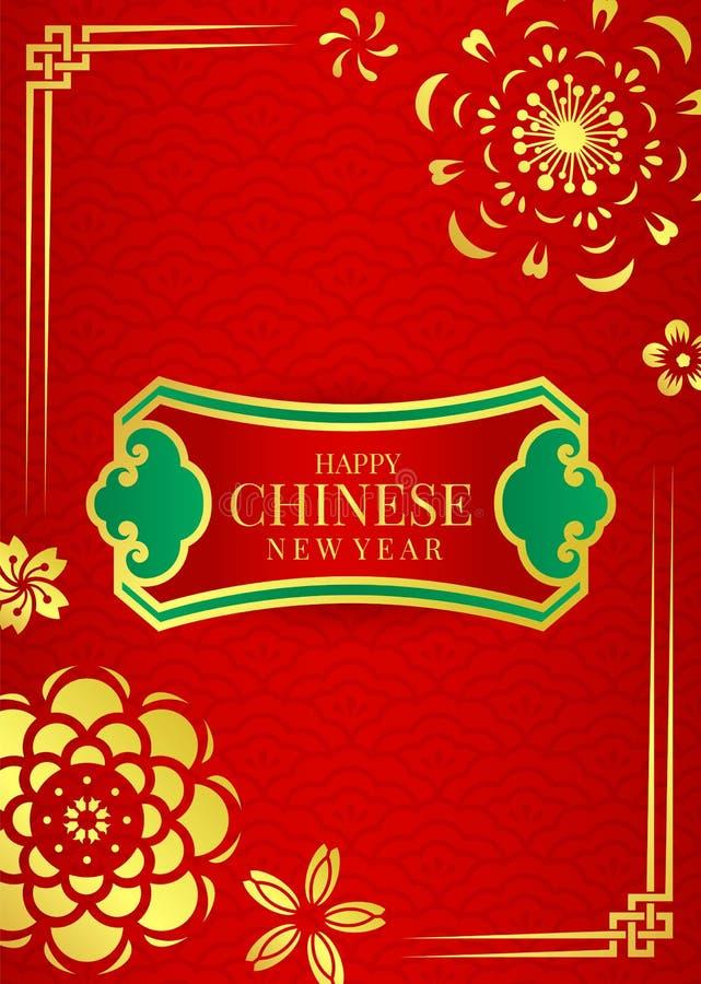 La carta felice del nuovo anno di Chinnese con verde e la porcellana dell'oro etichettano l'insegna nel fiore dell'oro e nel tela illustrazione di stock