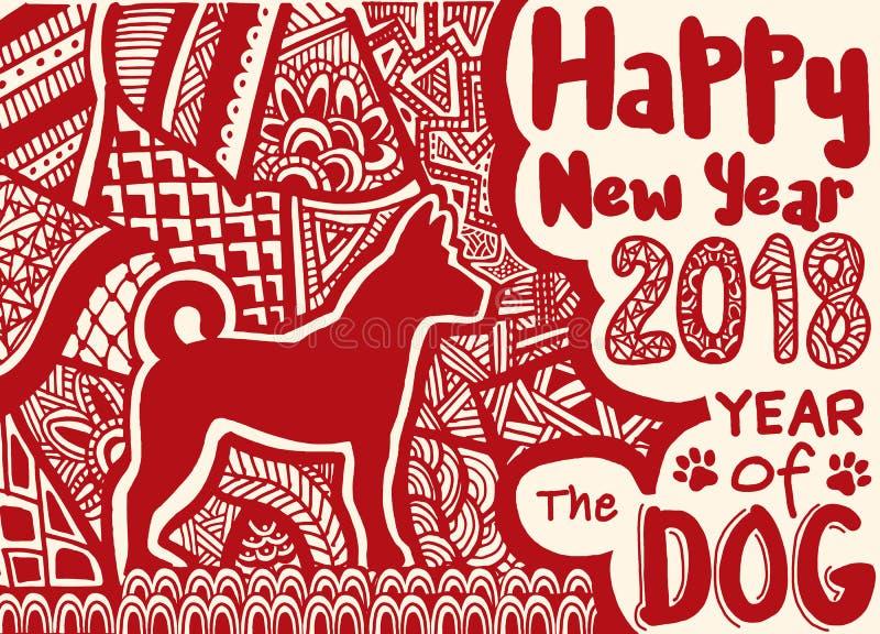 La carte chinoise heureuse de nouvelle année est zodiaque chinois de lanterne et de chien, illustration de vecteur