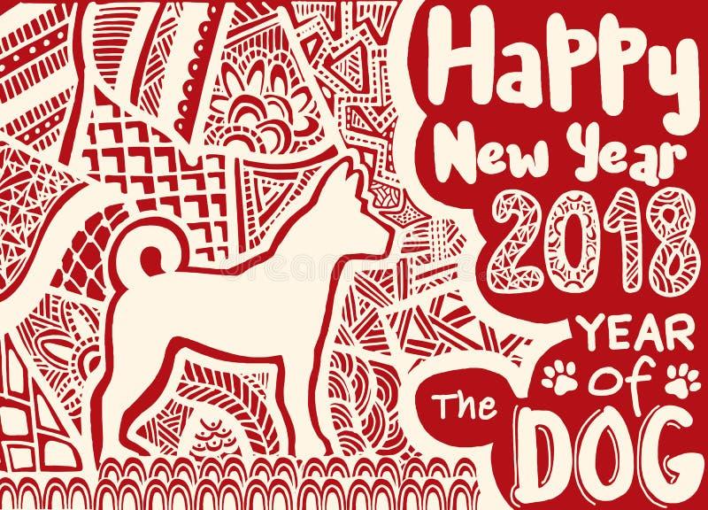 La carte chinoise heureuse de nouvelle année est zodiaque chinois de lanterne et de chien, illustration stock