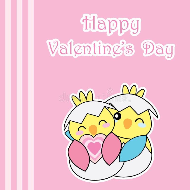 La carte de jour du ` s de Valentine avec les poussins mignons de couples étreignent chaque autres illustration stock