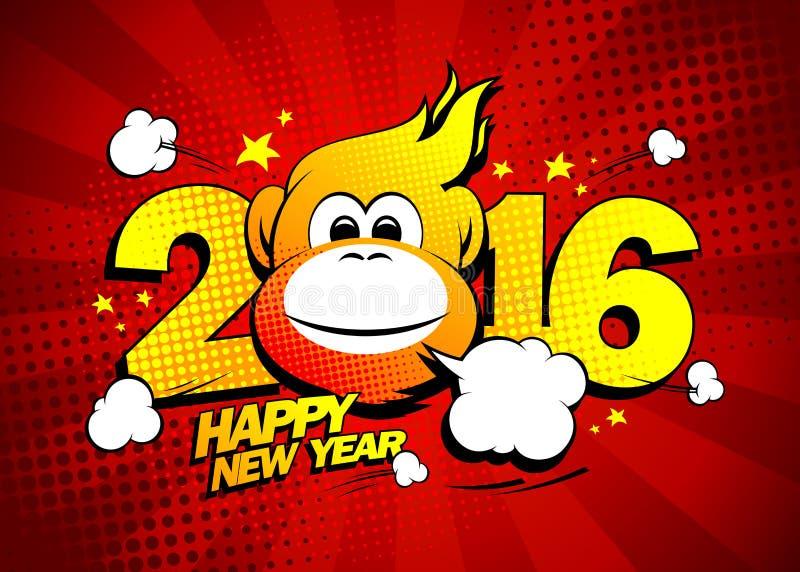 La carte de la bonne année 2016 avec le singe ardent chaud contre le rouge rayonne le contexte illustration stock