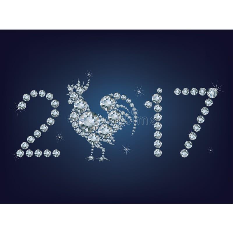 La carte de voeux créative de la bonne année 2017 avec le coq a composé beaucoup de diamants illustration libre de droits