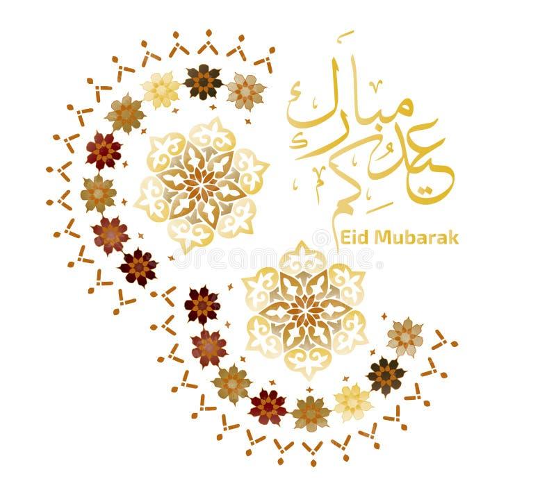 La carte de voeux pour Eid Al Fitr, calligraphie arabe, traduction a béni l'eid illustration de vecteur