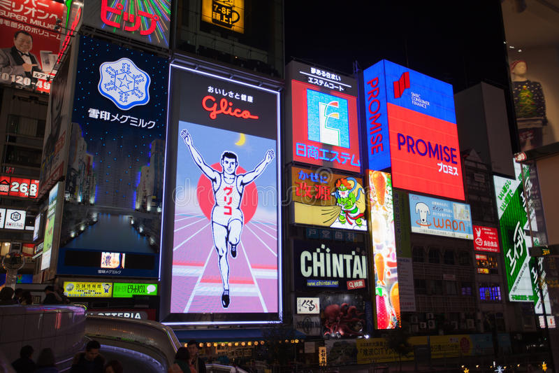 Download La Cartelera Del Hombre De Glico Foto editorial - Imagen de japón, neón: 64205046