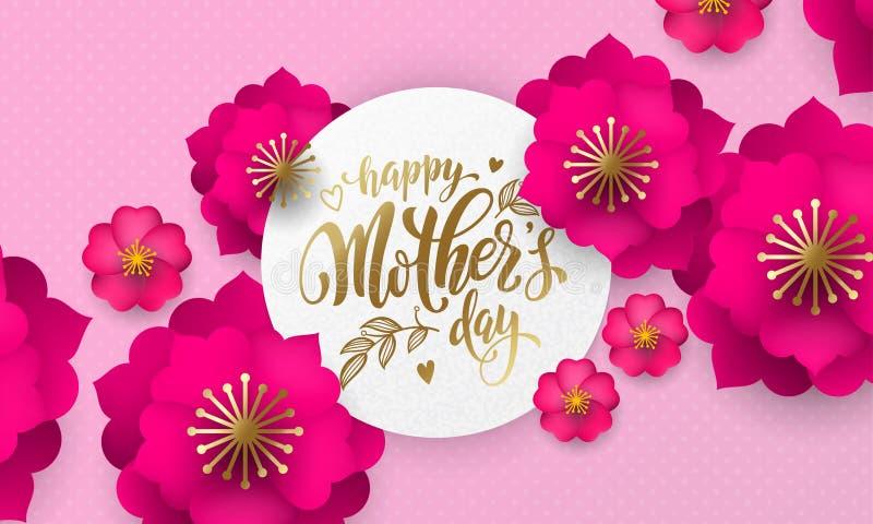 La cartolina d'auguri del giorno di madri del modello di fiore rosso e l'oro mandano un sms a su fondo rosa e rosso floreale per  royalty illustrazione gratis