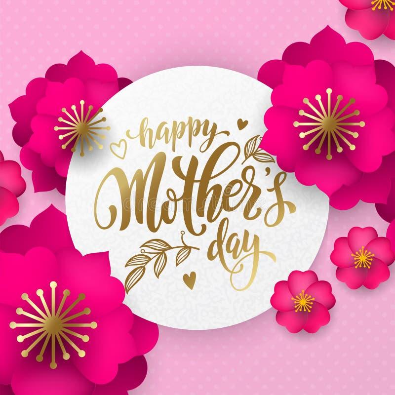 La cartolina d'auguri del giorno di madri del modello di fiori rosso e l'oro mandano un sms a Vector il fondo rosa e rosso florea illustrazione vettoriale