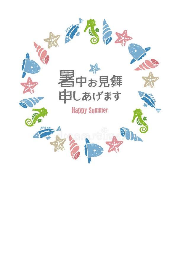 La cartolina d'auguri dell'estate con il pesce variopinto ed i crostacei si avvolgono illustrazione vettoriale