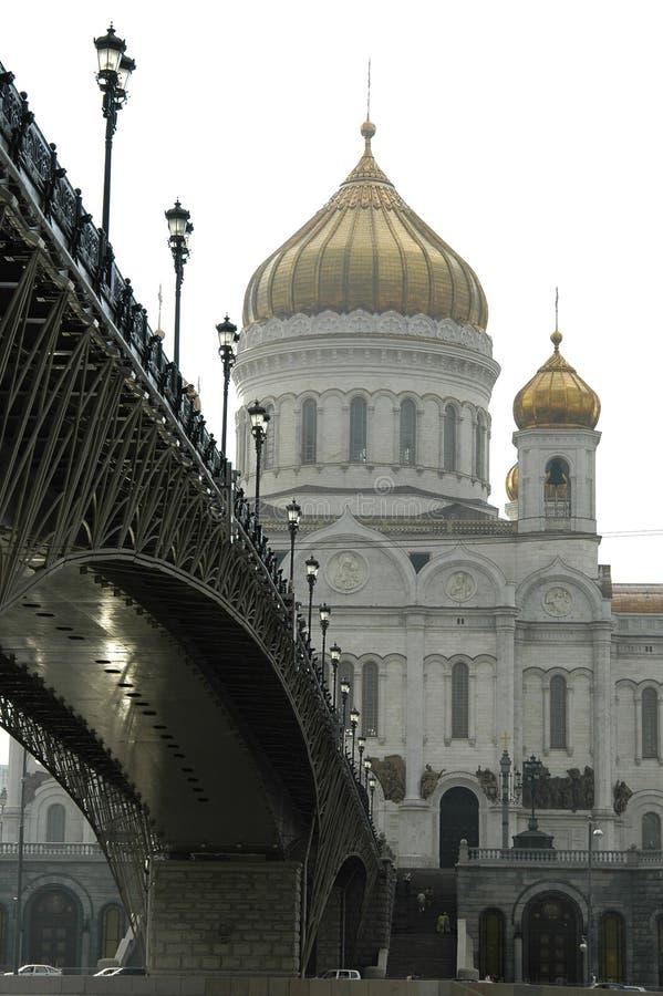 La catedral de Cristo el salvador fotografía de archivo