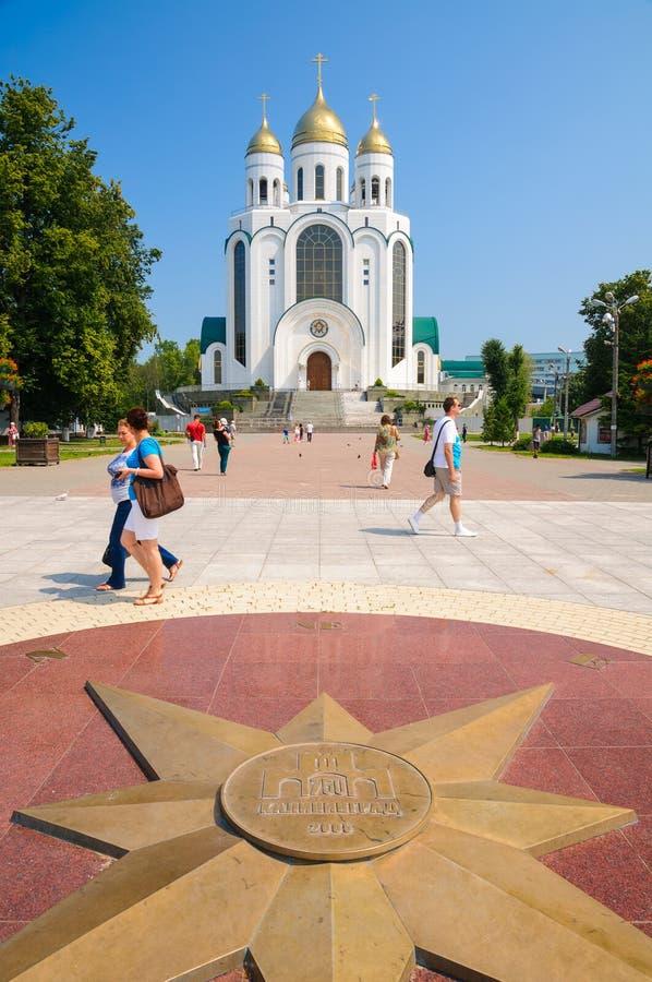 La catedral de Cristo el salvador. Kaliningrado fotografía de archivo libre de regalías