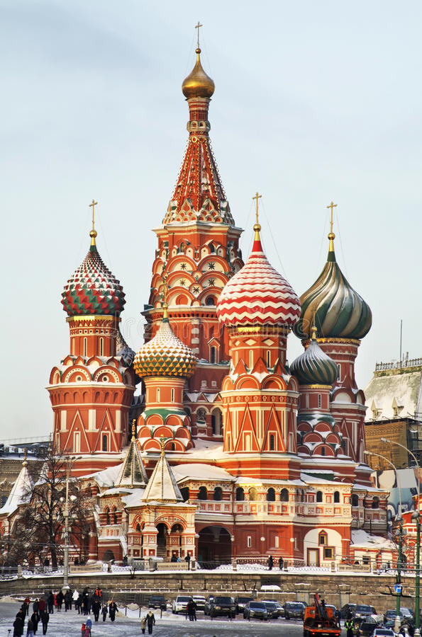 La catedral de la albahaca del santo en Moscú Rusia fotos de archivo libres de regalías