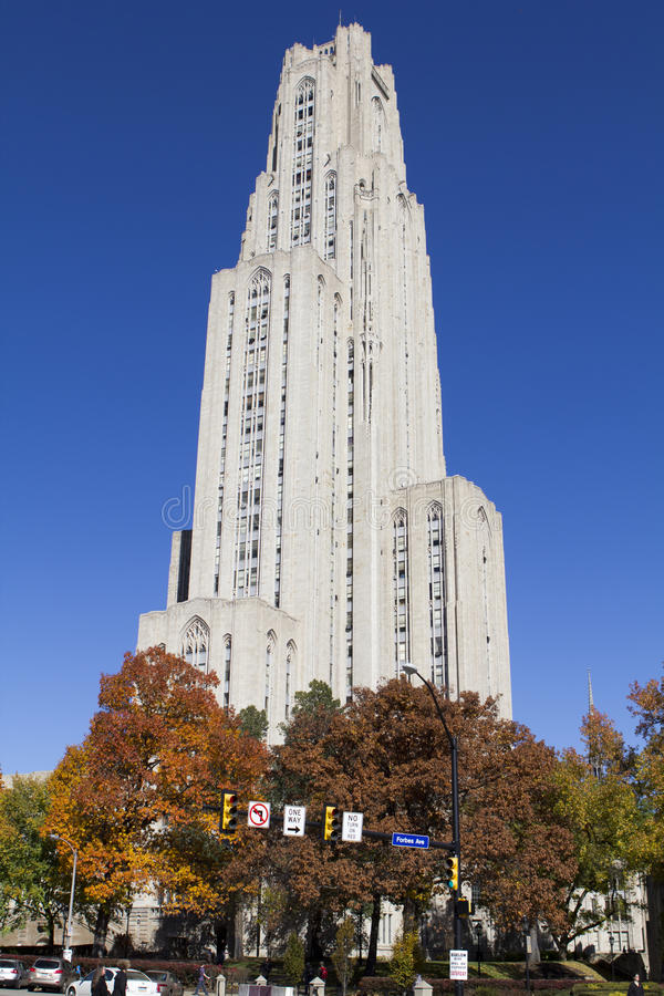 La catedral del aprendizaje imagen de archivo libre de regalías