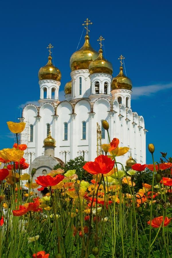 La cathédrale photo libre de droits